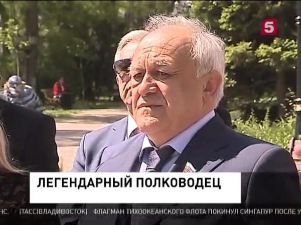 В Крыму открыли памятник герою СССР генерал-полковнику Хаджи Умару Мамсурову