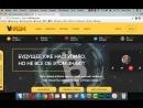 Брифинг Virginia hash остальные видео вы можете просмотреть на моем Youtebe Канале