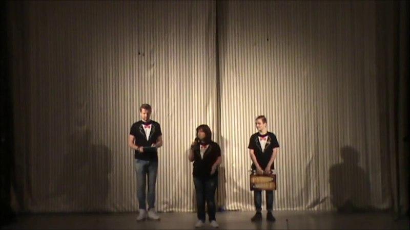 Народный театр при ЦКиИ города Руза - «Небеса за поворотом» (Cut)