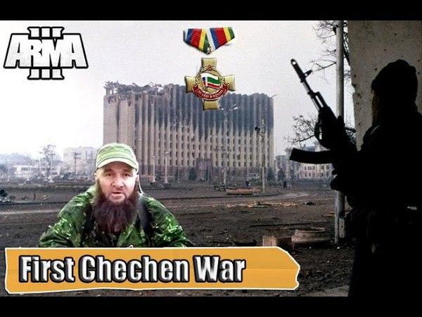 Arma 3 - First Chechen War