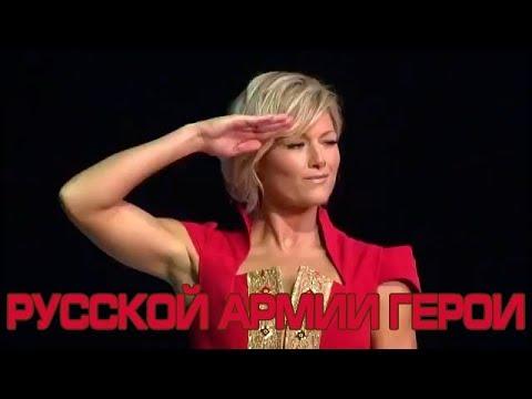 50 000 немцев встали под русскую песню Русской армии герои в Германии Helene Fischer