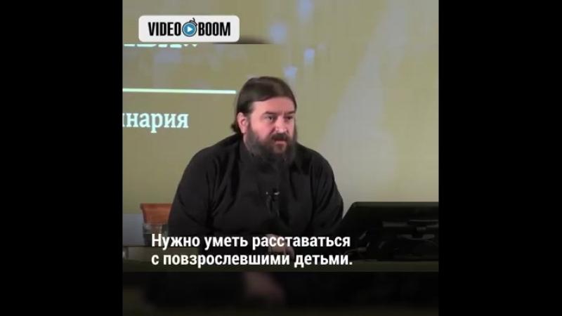 Андрей Ткачев о месте свекрови и тещи в семье))