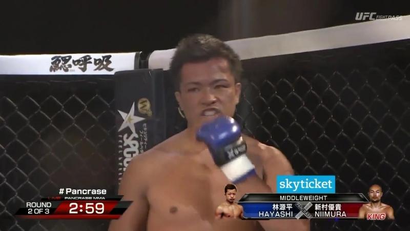 Genpei Hayashi vs. Yuki Niimura (Pancrase 298 - Araujo vs. Fujino)