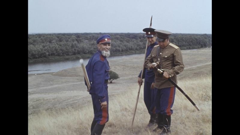 казаки станицы Березовской на реке Медведице Какой год угадайте