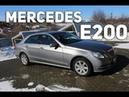 Обзор и тест-драйв Мерседес Е200 W212. 2012 г. Характеристики Mercedes-benz E200