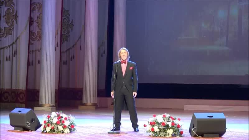 Евгений Южин- Гала-концерт конкурса Романсиада в Киргизии