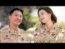 [MV] 💕 Seo Dae YoungYoon Myeong Joo 💕The Descendants of the Sun 💕 трогательный клип 💕 романтика