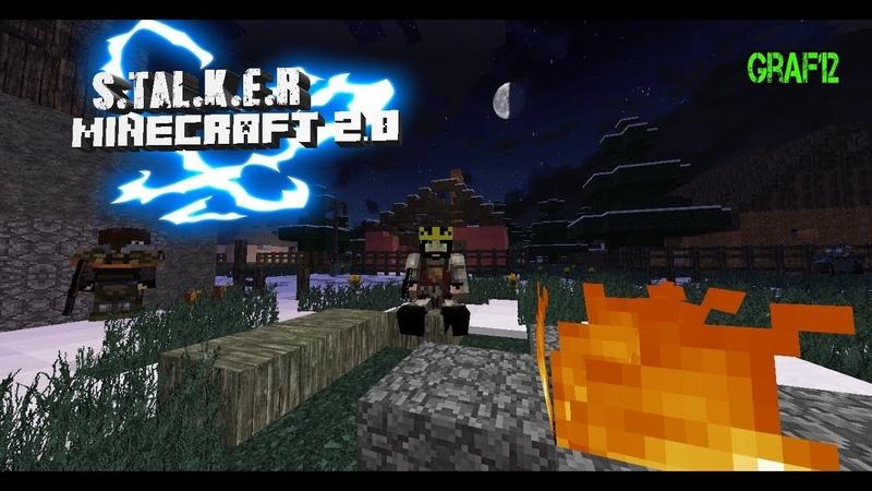 Играем мини игру S T A L K E R на сервере S T A L N E P Сезон 2 0 Серия№1