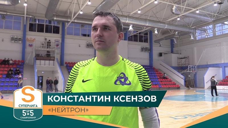 К Ксензов Делаем работу над ошибками Нейтрон