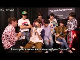 [RUS SUB] [РУС САБ] Zach Show BTS I Billboard Music Awards