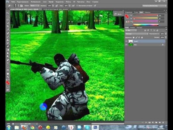 Как сделать привидение в фотошопе CS6