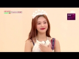 miss world park sooyoung