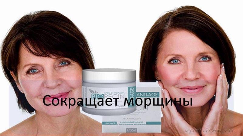Biorecin (Биорецин) крем от морщин: состав, цена в аптеке
