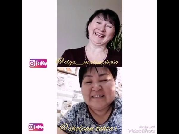 Отзыв Мастеркит Шолпан Амирова Вылечила от онкологии сестру, сама встала после инсульта