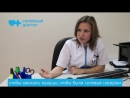Гинеколог «Семейного доктора» Ташкаева Елена Ивановна