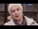 НЕВЕРОЯТНЫЙ ФИЛЬМ! Замуж за богатого 2016! МЕЛОДРАМА 2016! русские комедии 2016!