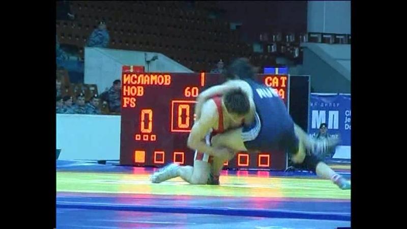ЧР-2008 60 кг финал 3-5 м Рамиль Исламов (Новосибирск)-Опан Сат (Красноярск-Тыва)