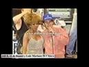 Ayton Senna sube al escenario donde la cantante Tina Turner esta realizando un recital 10 04 1993 YouTube