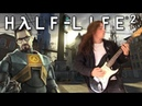 Triage at Dawn Half Life 2 Acoustic Metal Cover