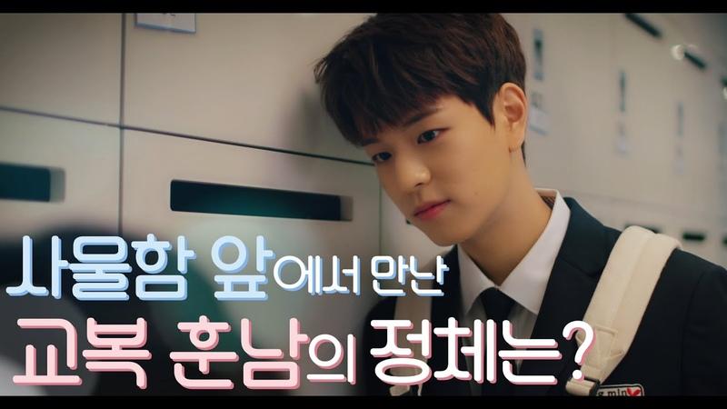 JYP 일일 연습생이 된 딩고(feat.스트레이키즈)