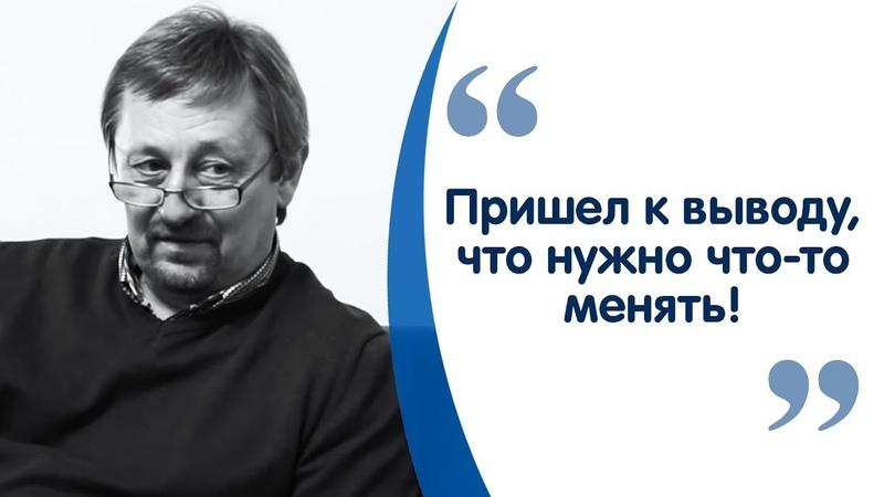 Врач-реаниматолог Александр Кошевой рассказывает о том переломном моменте, который повлиял на его отношение к сахарному диабету.