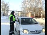 Томские экипажи ГИБДД будут регулярно работать в Асиновском районе. Это одна из мер стабилизации негативной дорожной обстановки.