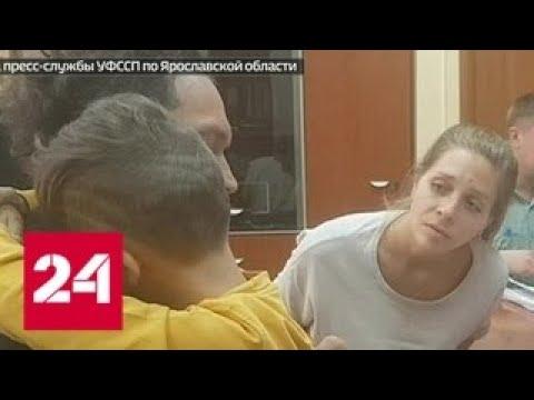 Москвичке вернули сына после вмешательства Дежурной части - Россия 24