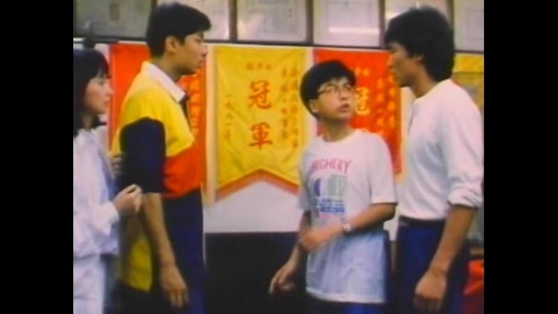 Kickboxers Tears (1992) Сестра боксера \ Xin long zhong hu dou