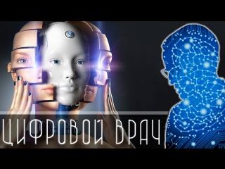 Искусственный Интеллект против ВРАЧЕЙ Новости науки и технологий