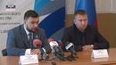 ДНР и ЛНР планируют расширить межпарламентское сотрудничество с Абхазией и Южной Осетией
