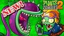 Зомби против Растений 2 мультик игра на андроид 4 серия прохождение 6-7 уровень видео 2018 года