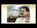 Актуальные цитаты Сталина из выступлений и трудов Сокращено 28 06 2018