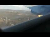 Падение самолета сняли на видео изнутри