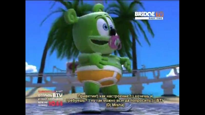 BRIDGE TV BABY TIME GUMMY BEAR Nuki Nuki