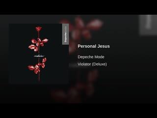 Depeche Mode - PersonaL Jesus (VioLator DELUXE Remix-2013)