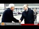 Владимир Путин предложит кандидатуру Васильева на пост главы Дагестана