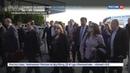 Новости на Россия 24 Сирийская делегация прилетела на экономический форум в Крым