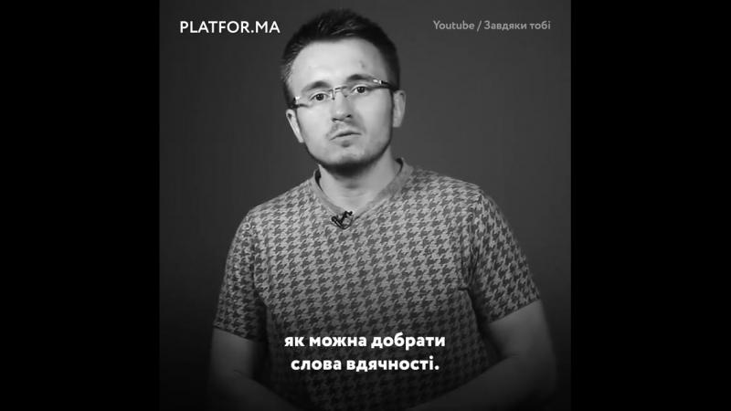 Українці дякують військовим. Прикладаючи долоню до серця