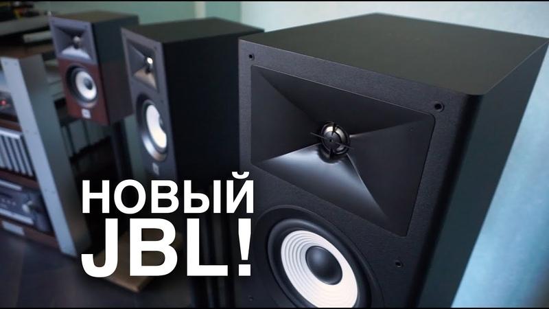 Акустика JBL Stage: бумага, рупор и размер