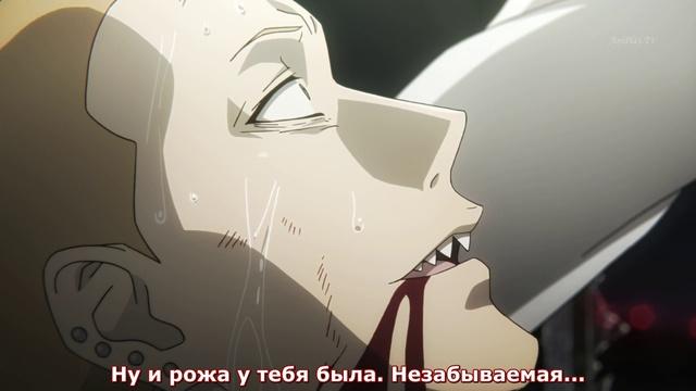 Токийский гуль: Перерождение 12 серия END [Русские субтитры AniPlay.TV] Tokyo Ghoul:re