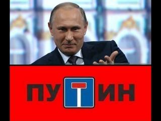 Хозяин, но не Путин, а Сечин из Роснефти!