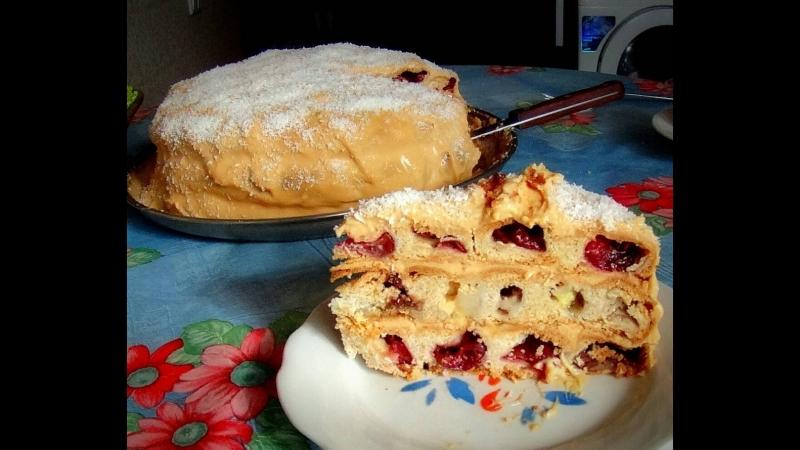 Торт слоеный с ягодой Витки