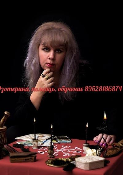 Жанна Бычкова