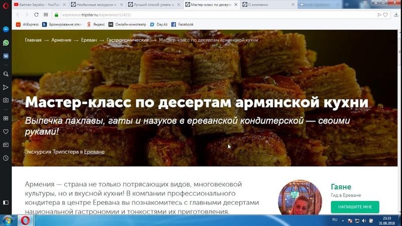 СРОЧНОРоссийская компания помогает армянам присваивать то что принадлежит Азербайджану