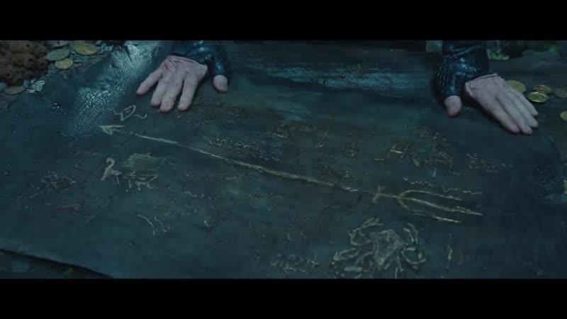 АКВАМЕН Финальный трейлер в кино с 13 декабря
