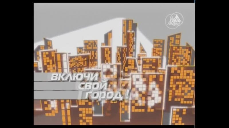 Live ТРК Ракурс Покачи смотреть онлайн без регистрации
