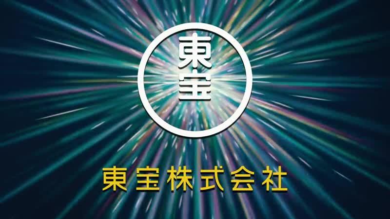 アニメ PV - 『Detective Conan The Fist of Blue Sapphire』 Teaser trailer