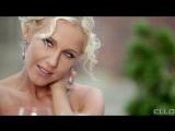 Юлия Ковальчук - Прямо в сердце