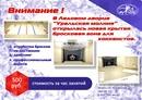 Уральская Молния фото #3