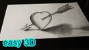 Простой рисунок 3D сердце со стрелой АМУРА / How to Draw 3D Heart